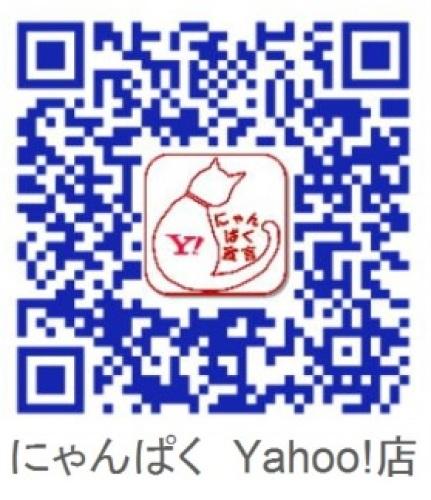 Yahoo!店QR文字入り.jpg