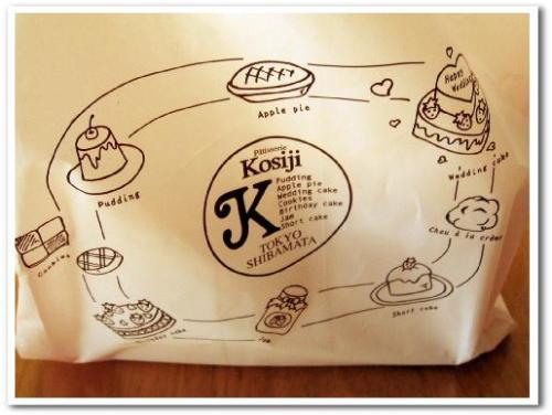 葛飾 柴又 ケーキ ケーキ屋さん クリスマスケーキ 誕生日ケーキ コシジ洋菓子店007.jpg