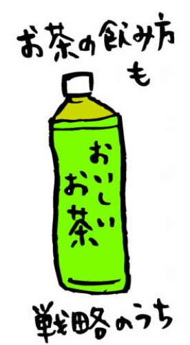 柴又宵まつり 柴又宵祭り 2013  うまいもの早食い大会 メニュー 006.jpg