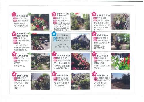 花さんぽ2.jpg