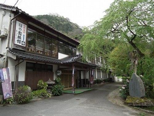 日の出旅館.jpg