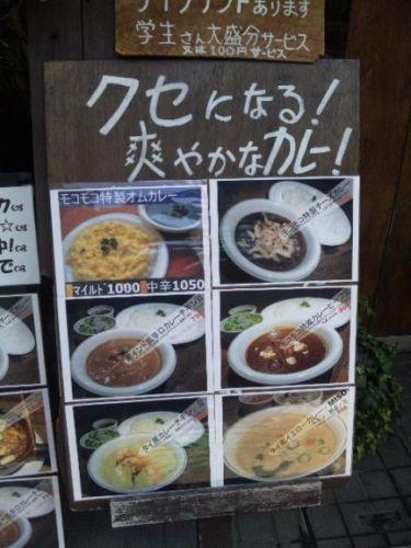 モコモコ・2.jpg