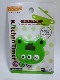 キッチンタイマー 青蛙.jpg
