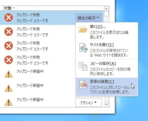 アップロード できない onedrive OneDrive 共有フォルダを