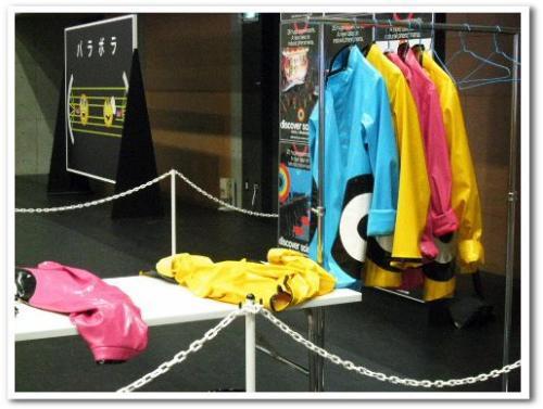 大科学実験 NHK イベント 大科学実験がやってくる 葛飾キャンパス 東京理科大学 ゼロング016.jpg