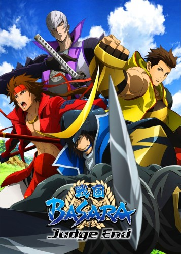 戦国BASARA Judge End.jpg