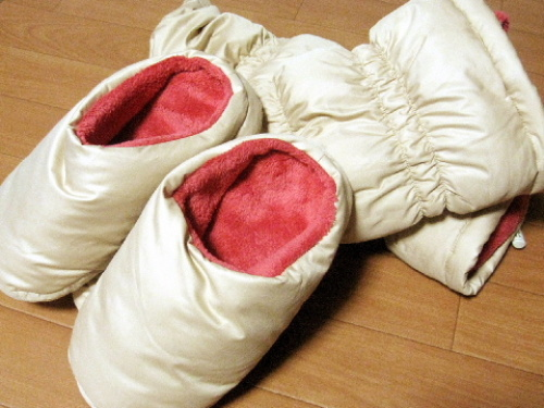 あったかダウンルームブーツ ベルメゾンオリジナル ルームシューズ 室内履き 防寒001.jpg