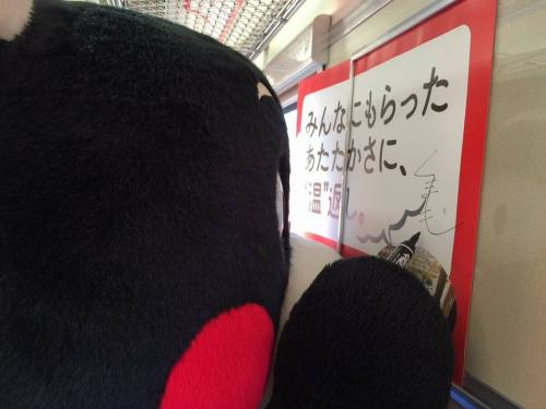 くまモン大阪環状線ラッピング列車2.jpg