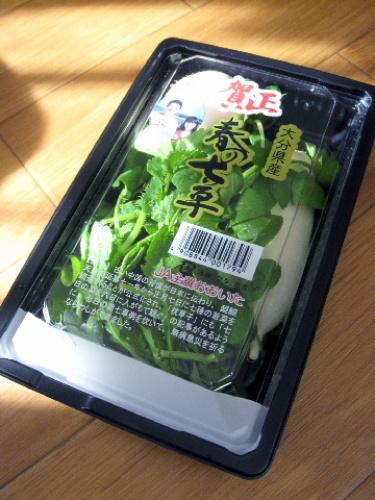 七草粥 レシピ 広島県北風 現代アレンジ001.jpg