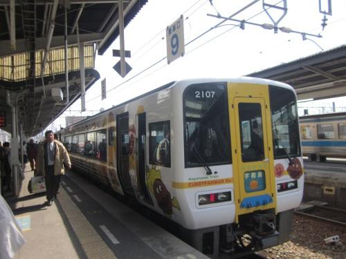 IMG_4614アンパンマン列車.jpg