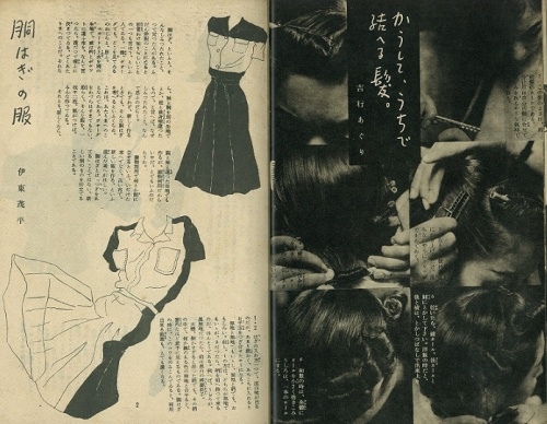 婦人の生活8.jpg