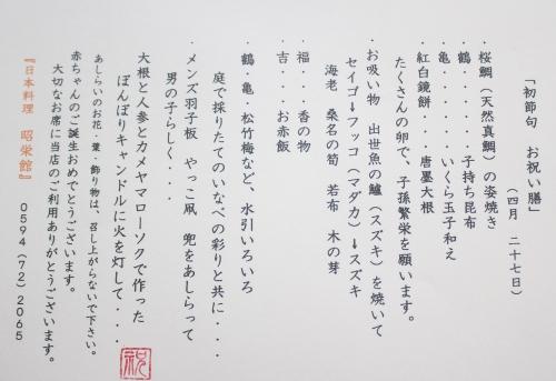 折り紙の : 折り紙 やっこ : divulgando.net
