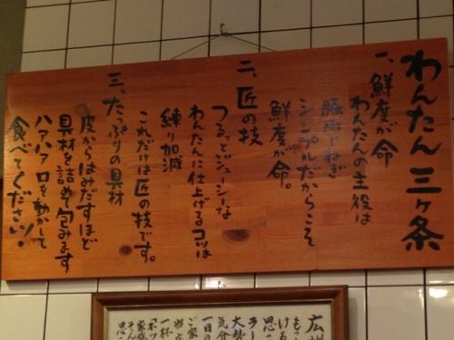 広州・7.JPG