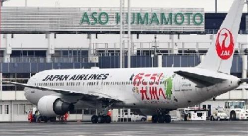 JAL特別塗装機が熊本復興後押し熊本地震.jpg