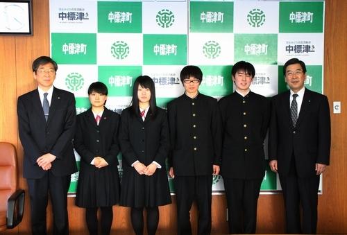 中標津高等学校制服画像