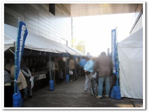 東京理科大学 理科大 葛飾キャンパス オープンキャンパス イベント サイエンスマルシェ 図書館 食堂 学食 カフェ016.jpg