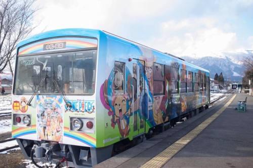 南阿蘇鉄道ワンピースラッピング列車2.jpg