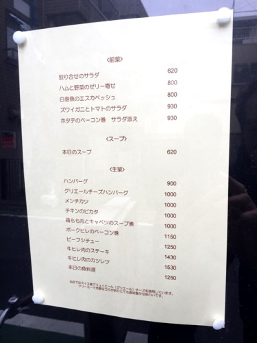 三浦亭・2.JPG