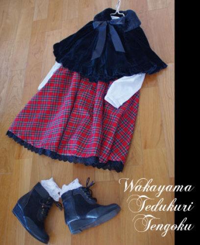 8790156ac8b2e フォーマルなドレス用ケープ完成☆無料ダウンロード型紙で☆まんま母さんのリボン☆ポンチョ・ショール☆結婚式