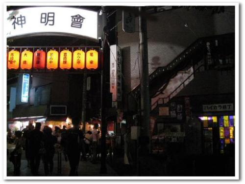 東京都 葛飾柴又 京成柴又駅 帝釈天参道観光 画像005.jpg