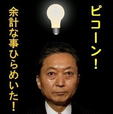 【社会】安倍首相の指示で作られた「改憲推進マンガ」がデタラメだらけであることが判明 [転載禁止]©2ch.net YouTube動画>4本 ->画像>108枚