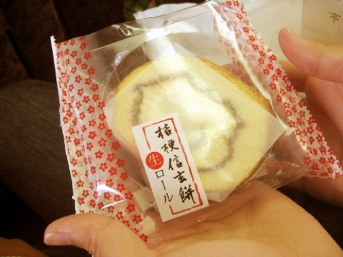 桔梗信玄餅生ロール.jpg