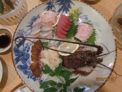IMG_3453伊東の夕食2.jpg