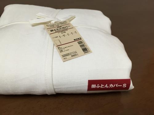 COTTON USA ダースプラス 日本製 掛けカバー/セミダブルサイズ (掛カバー 掛け布団カバー
