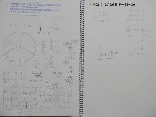 2015.2.26 4MX21n-3.JPG