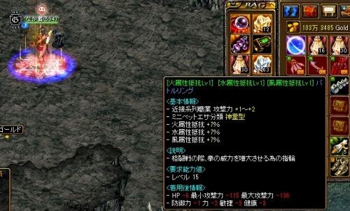 C:\fakepath\RedStone 12.02.03[00].jpg