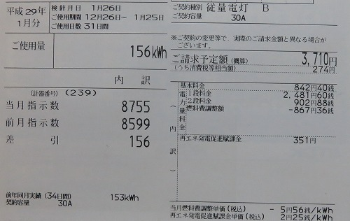 156kWh.jpg