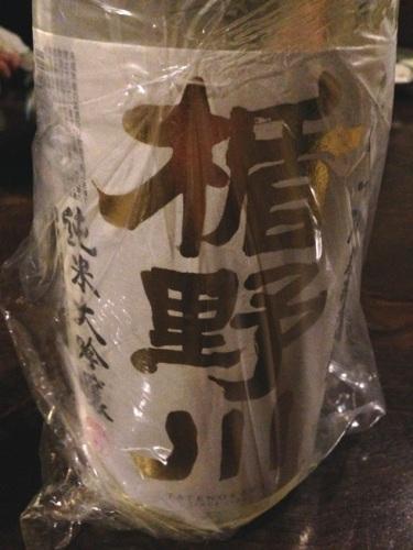 ヒフミ・5.JPG