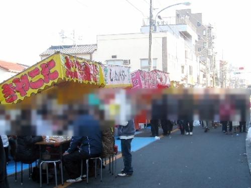 平成26年 柴又帝釈天 初詣 画像003.jpg