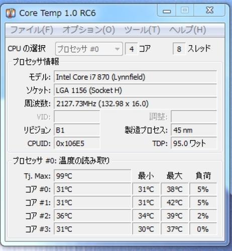 core i7-870  befpre.jpg