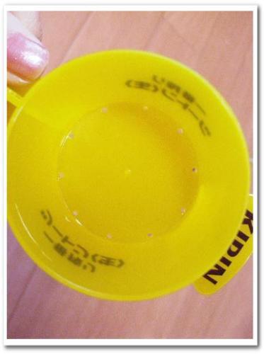 おうちでツートン生セット キリン 仕組み 味 口コミ カクテル フロート 2層 作り方 やり方 017.jpg
