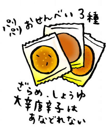 柴又宵まつり 柴又宵祭り 2013  うまいもの早食い大会 メニュー 004.jpg