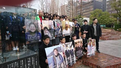 阪神淡路大震災1・17のつどい2017その2.jpg
