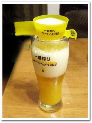 おうちでツートン生セット キリン 仕組み 味 口コミ カクテル フロート 2層 作り方 やり方 004.jpg