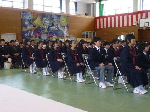 名取市立第一中学校」の検索結果...