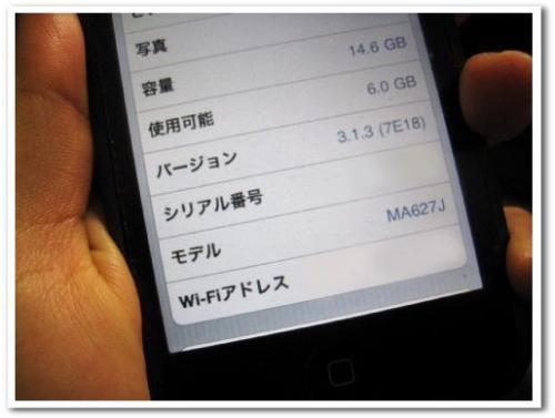 ipod touch 第1世代 MA627J 使い方 画像 16GB 洋服・衣類管理004.jpg