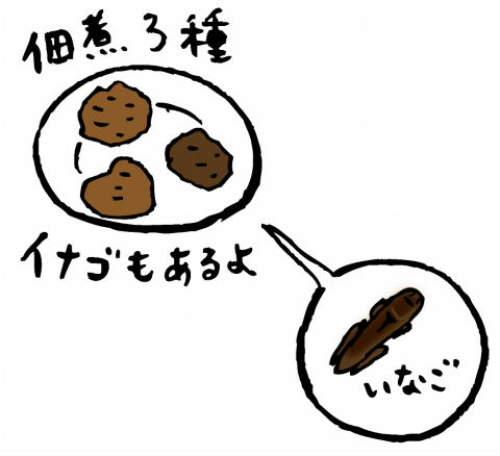 柴又宵まつり 柴又宵祭り 2013  うまいもの早食い大会 メニュー 002.jpg