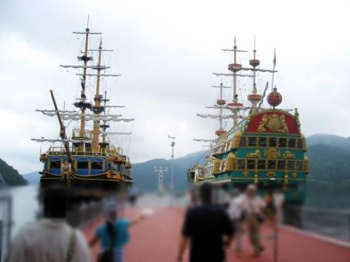 箱根フリーパスを使って箱根・芦ノ湖を観光してみた 030.jpg