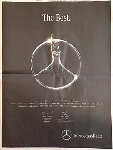 mercedes-newspaper-ad.jpg