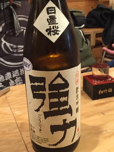 浜焼太郎・6.JPG