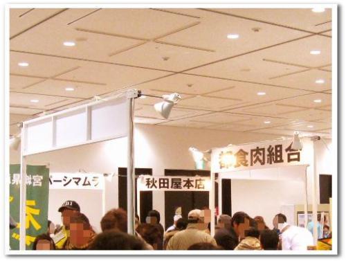 東京 葛飾区 お肉屋さんのお惣菜フェア 2013 008.jpg