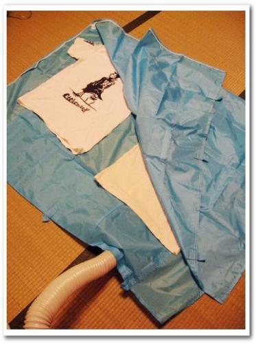 布団、衣類や靴の乾燥、ダニ退治に!おすすめ布団乾燥機(使い方・電気代・時間)三菱 MITSUBISHI AD-S50のレビュー012.jpg