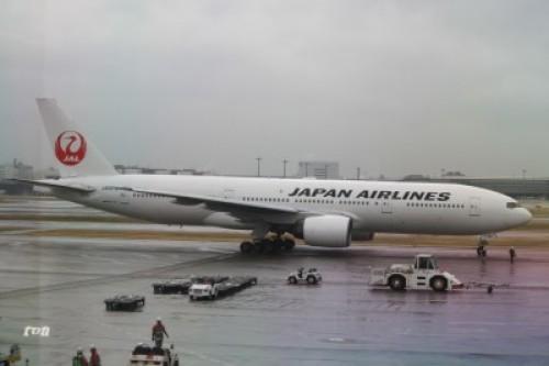 沖縄諭 002.JPG