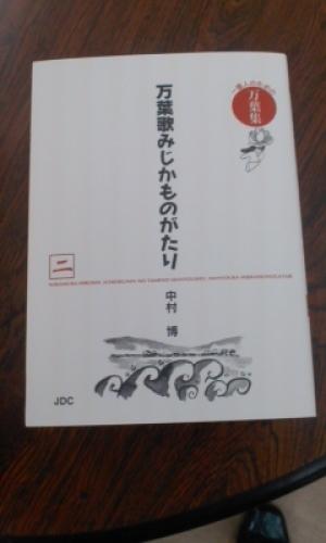 みじか本.jpg
