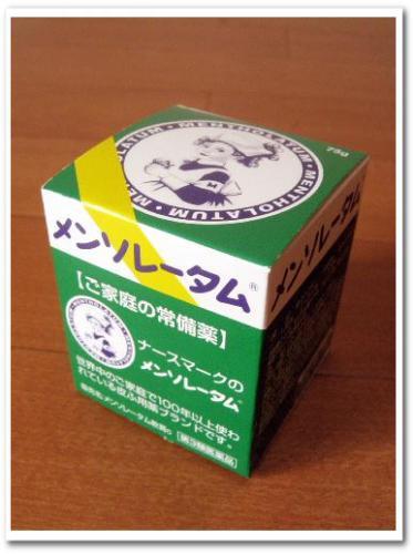 キッチン s&b エスビー スパイス 瓶 らくがき 収納 容器 保存 001.jpg