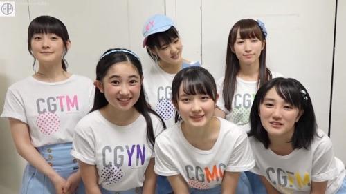 cg001.jpg